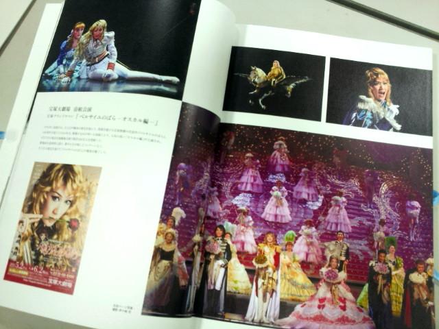 ◆OH~♪~タカラヅカ~~♪・・『宝塚歌劇100年展』_e0154682_19500588.jpg