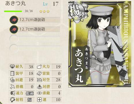 b0028685_1944395.jpg
