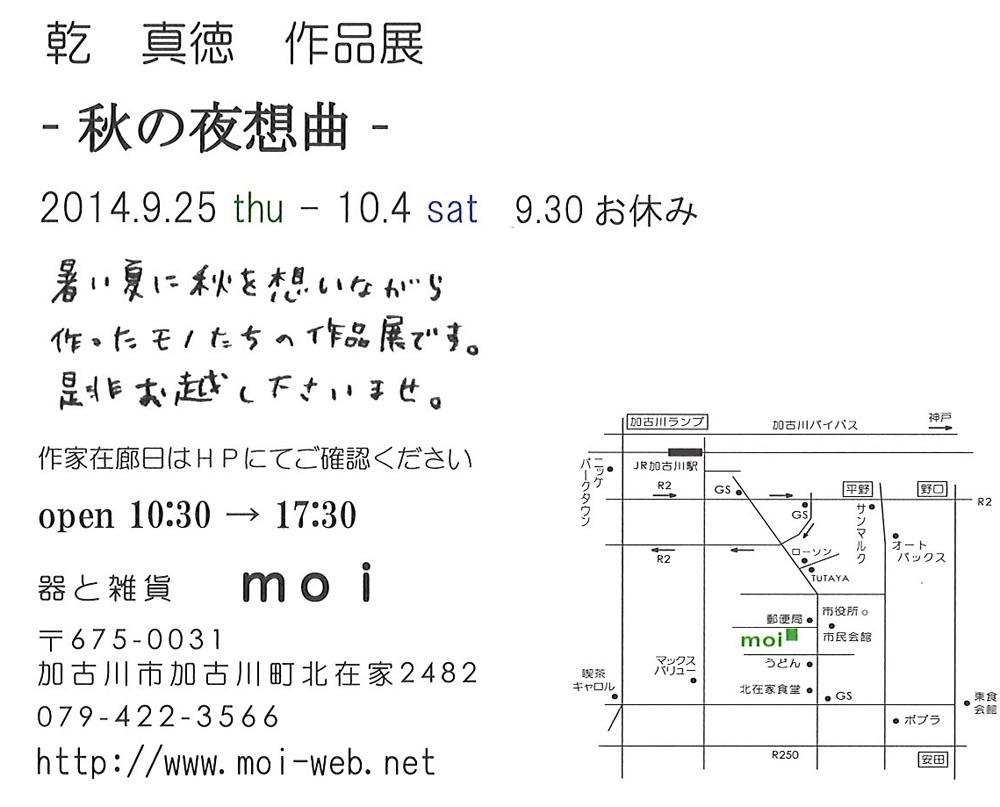 c0091294_1442407.jpg