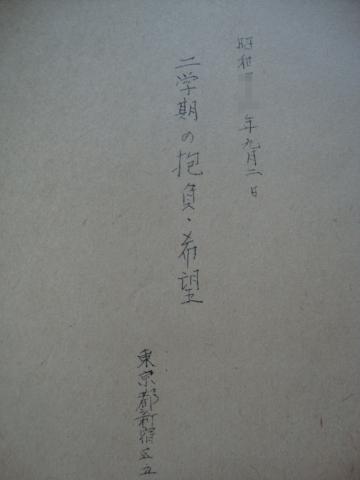 c0322794_2214353.jpg