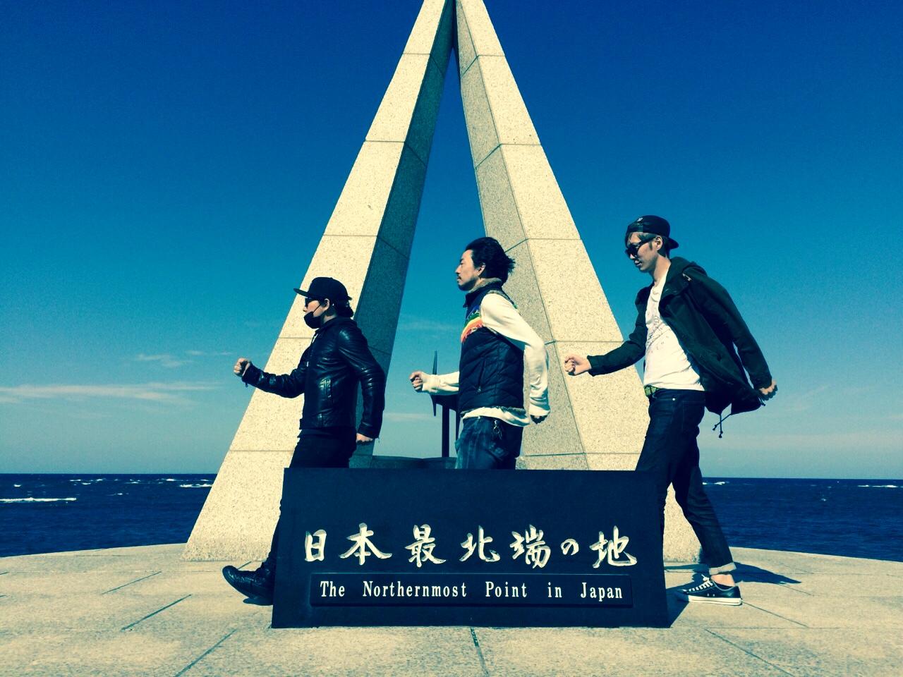 日本の最北端、宗谷岬にて。_f0182998_20493629.jpg