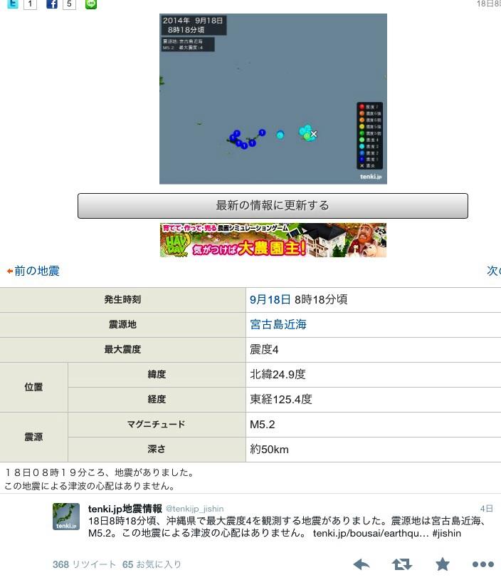 b0301400_20442521.jpg