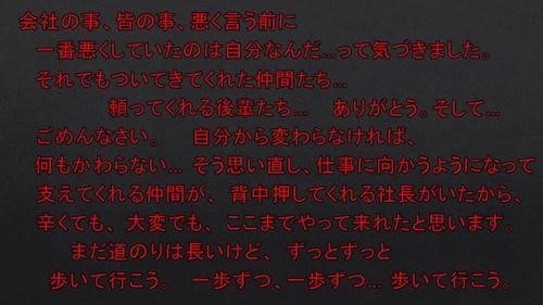 f0070004_14584955.jpg