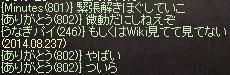 c0212005_8244997.jpg