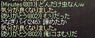 c0212005_8245971.jpg