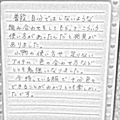 f0249610_1040889.jpg