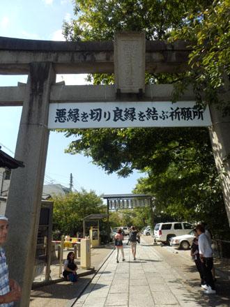 安井金毘羅宮 櫛祭り_e0048413_17250002.jpg