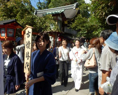 安井金毘羅宮 櫛祭り_e0048413_17253910.jpg