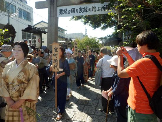 安井金毘羅宮 櫛祭り_e0048413_17263259.jpg