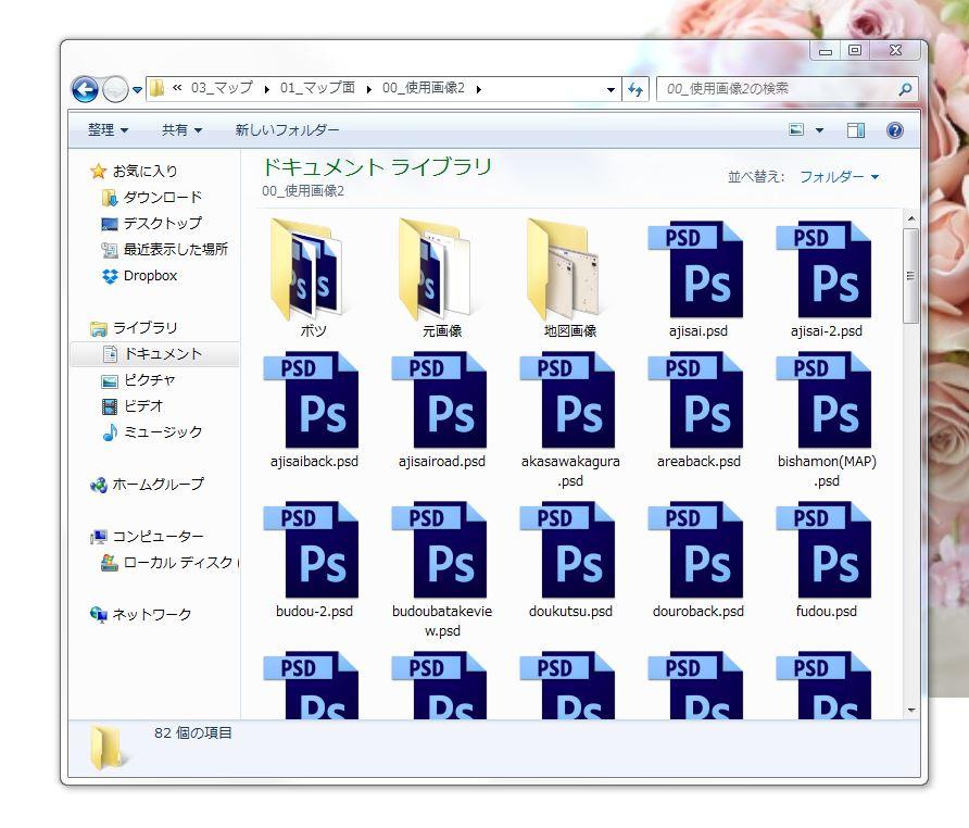 d0206420_12102573.jpg