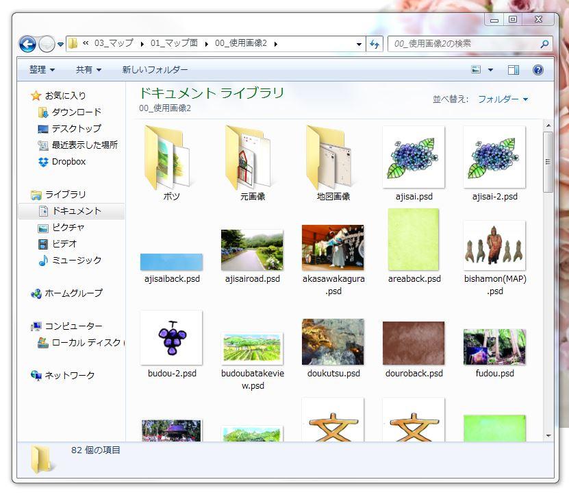 d0206420_12103217.jpg