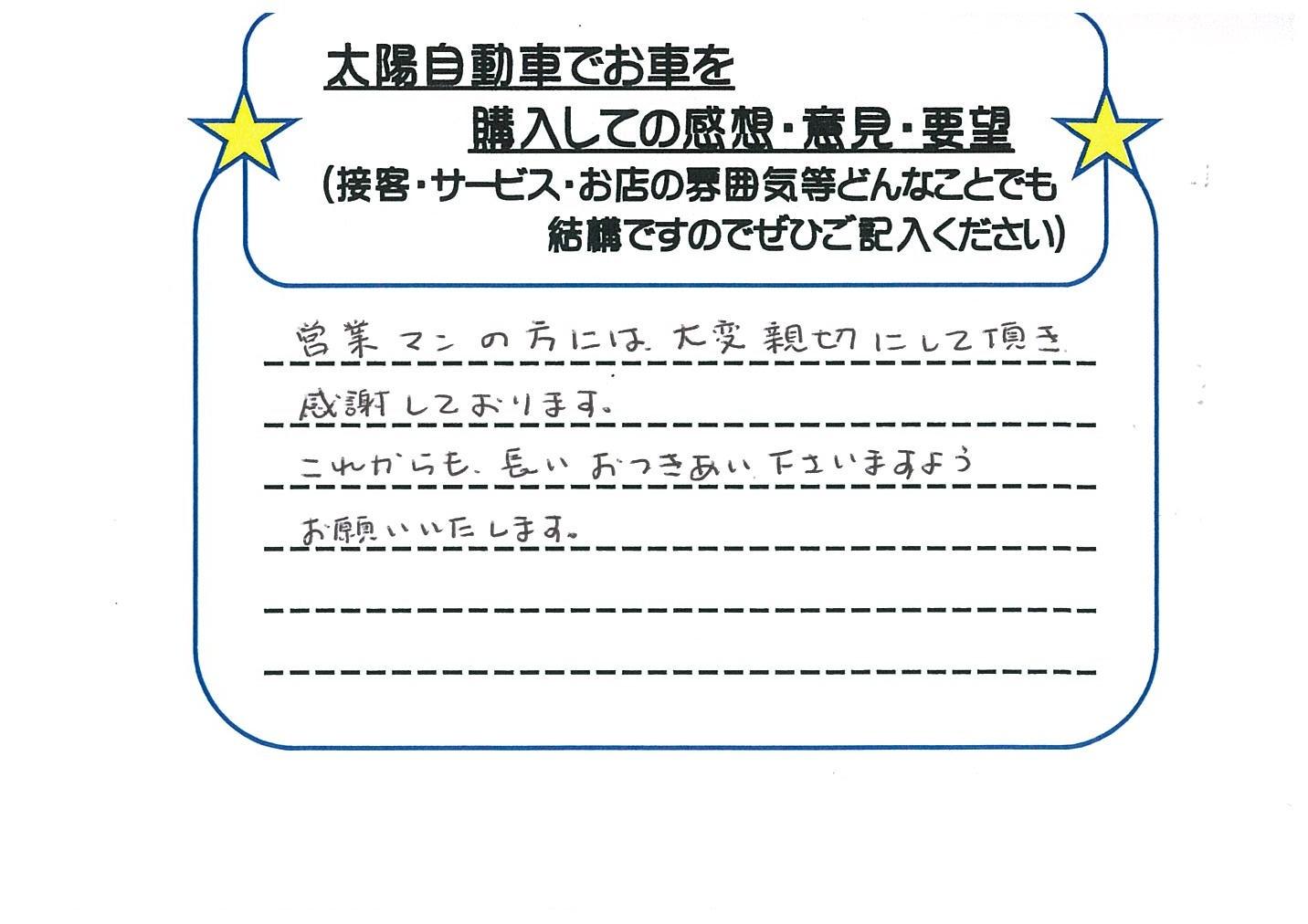 b0290122_1557383.jpg