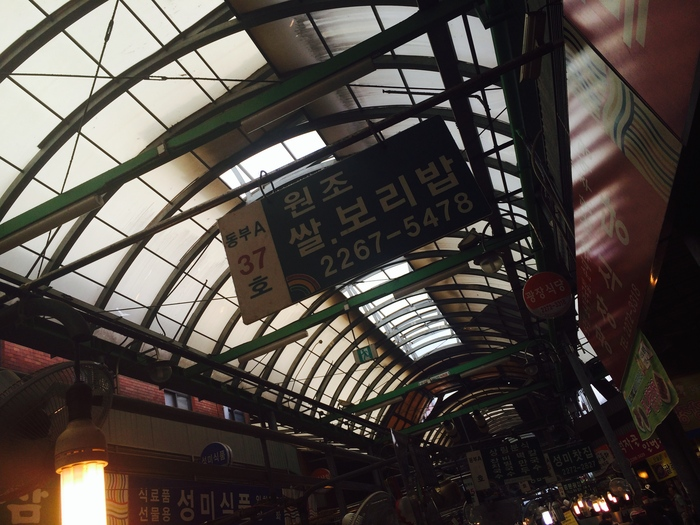 2014 9月 ソウル (9) もりもり野菜のポリパ@広蔵市場 _f0062122_15483457.jpg