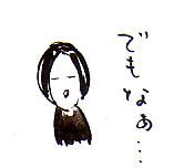 f0151327_1335116.jpg