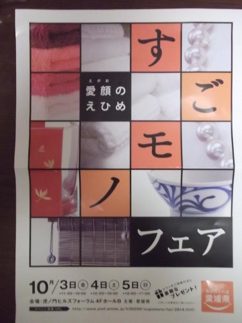 鎌倉行ってきました!!_f0304030_2315637.jpg
