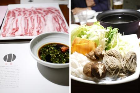 Pork Bird restaurantポークバードレストラン 熊本市南区田井島。_a0143140_18321.png