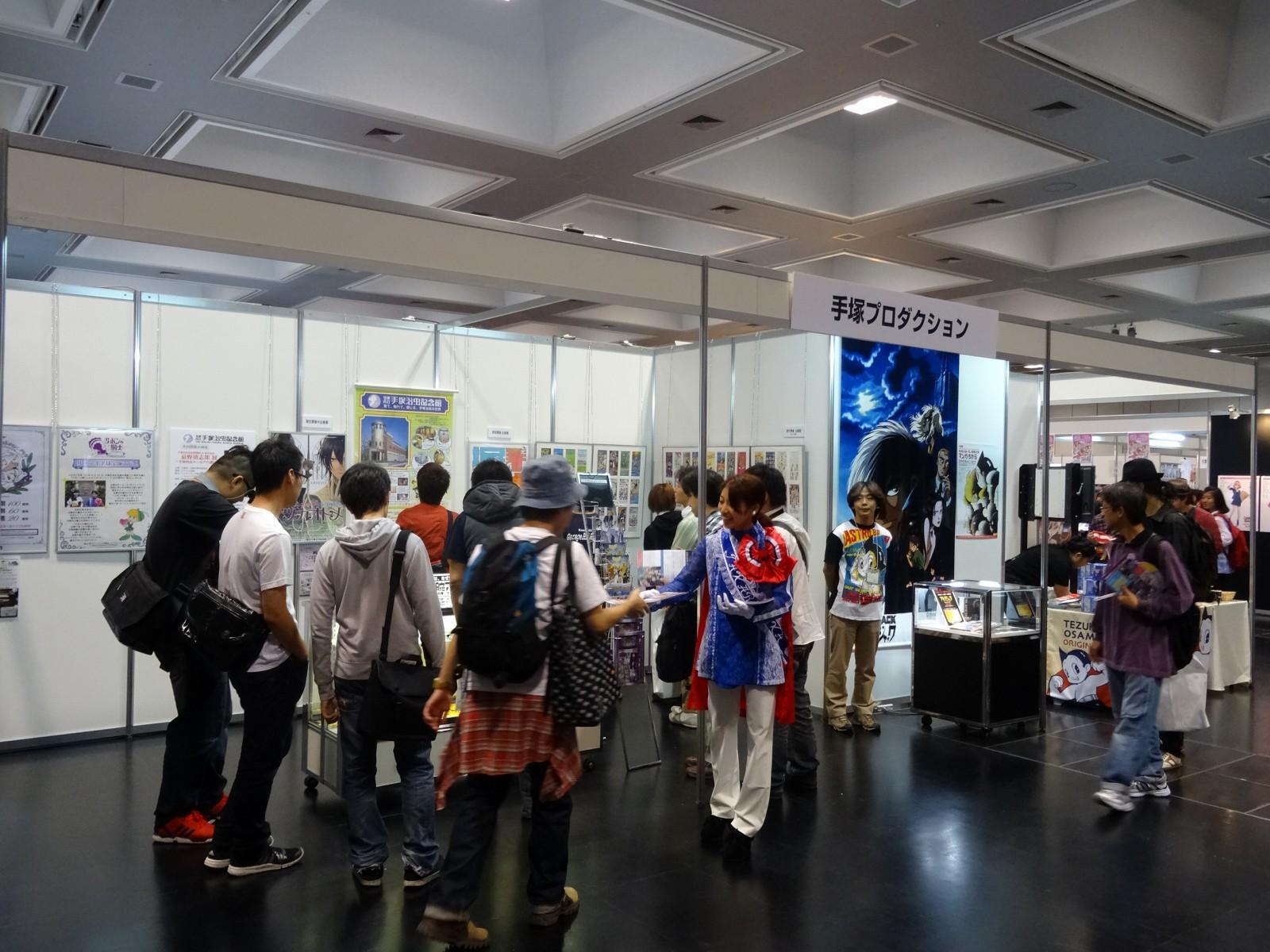 京都国際マンガ・アニメフェア2014&あいたい兵庫キャンペーン2014_a0218340_22073056.jpg