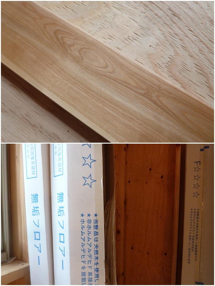 横浜市泉区新橋の家☆躯体検査完了_c0152341_1629153.jpg