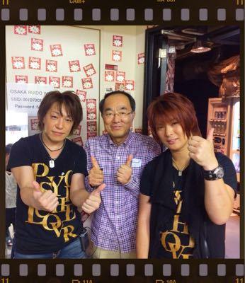 サイキックラバー in 大阪_e0115242_9193178.jpg
