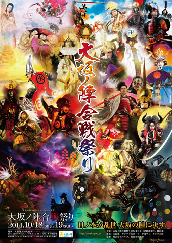suiko108的2014三大ニュース!!_b0145843_22464299.jpg