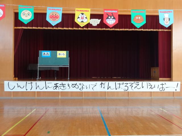 2014 ふたば運動会_d0166047_1212230.jpg