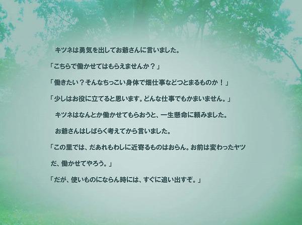 f0332558_09363482.jpg