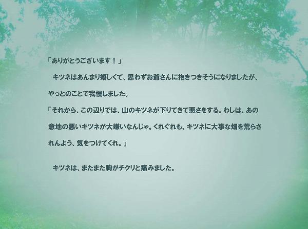 f0332558_09370204.jpg