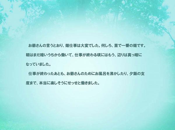 f0332558_09372696.jpg