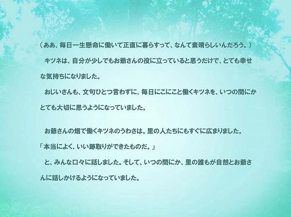f0332558_09375536.jpg