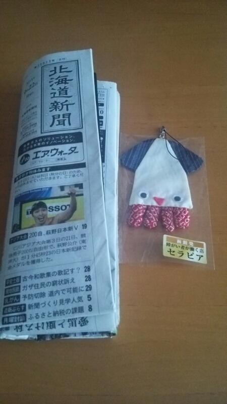 今朝の函館_b0106766_713449.jpg