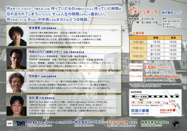 b0330872_1049174.jpg