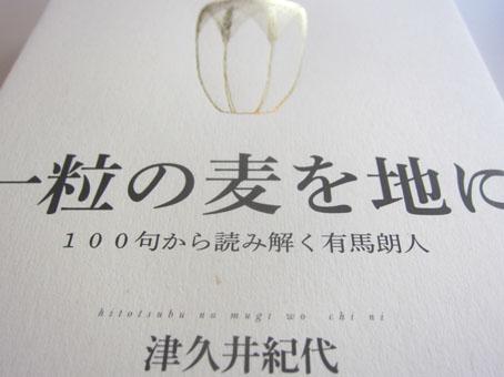 f0071480_19495087.jpg