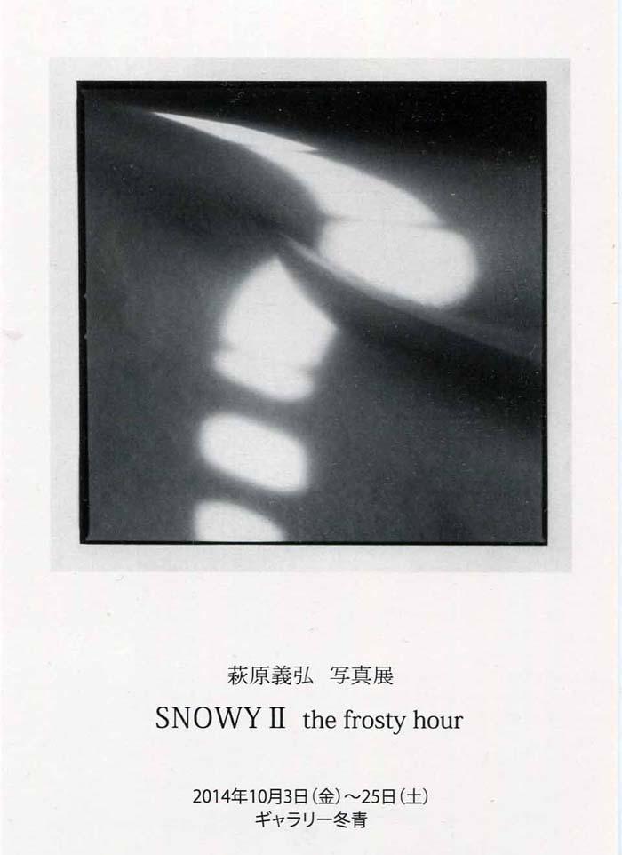 写真展「SNOWYⅡ・the frosty hour」_f0173596_10464256.jpg