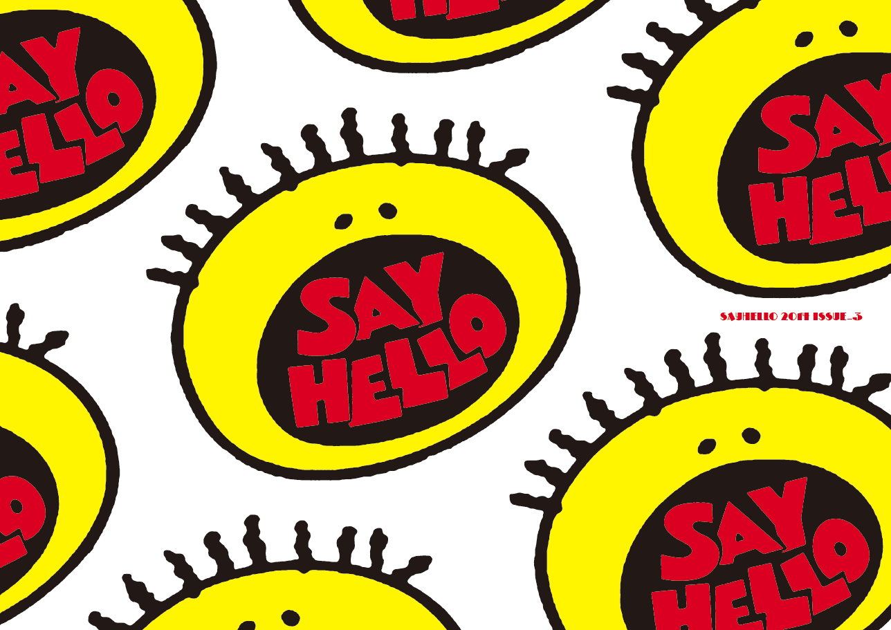 SAY HELLO NEW ITEMS!!!!_d0101000_1318964.png