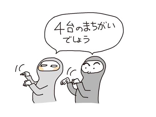 d0175401_17255173.jpg