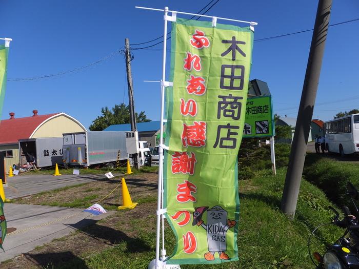 わんちゃん譲渡会_c0226202_1593632.jpg