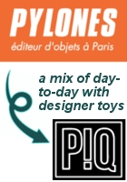 「パイロンズ」(PYLONES)のNYグランドセントラル店が「P!Q」へ_b0007805_238942.jpg