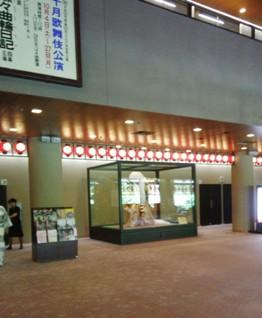 国立劇場_c0309606_2229680.jpg