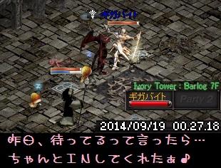 f0072010_2052154.jpg