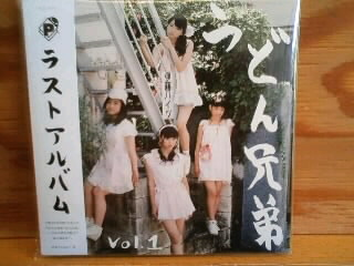 オススメ・ニューリリース新入荷 9/23_b0125413_2183312.jpg
