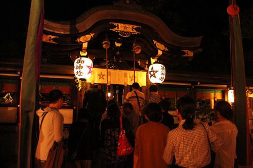 晴明神社 宵宮で湯立て神事_e0048413_18310578.jpg