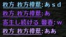 b0236120_16565065.jpg