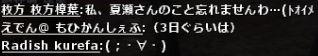 b0236120_182747.jpg