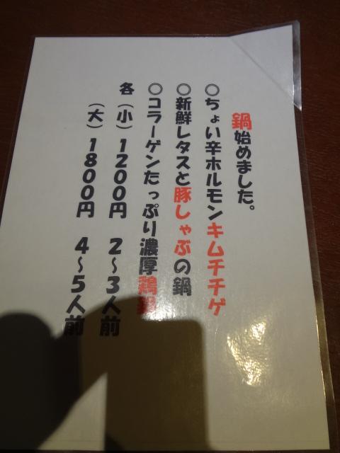 d0030026_9243543.jpg