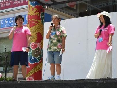 An article on Pink Dot Okinawa _a0137527_14561110.jpg