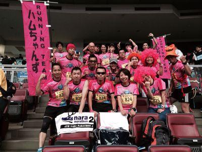 アクトス6時間リレーマラソン2014 in ナゴヤドーム_a0260034_20253222.jpg