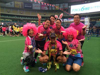 アクトス6時間リレーマラソン2014 in ナゴヤドーム_a0260034_2025337.jpg