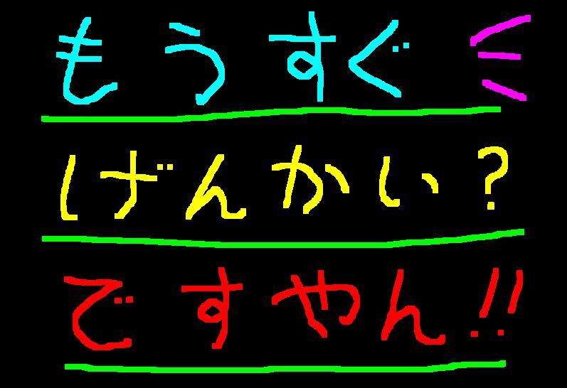 f0056935_11274929.jpg
