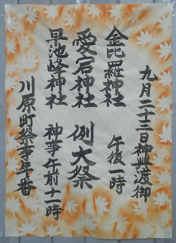 f0147037_0105536.jpg