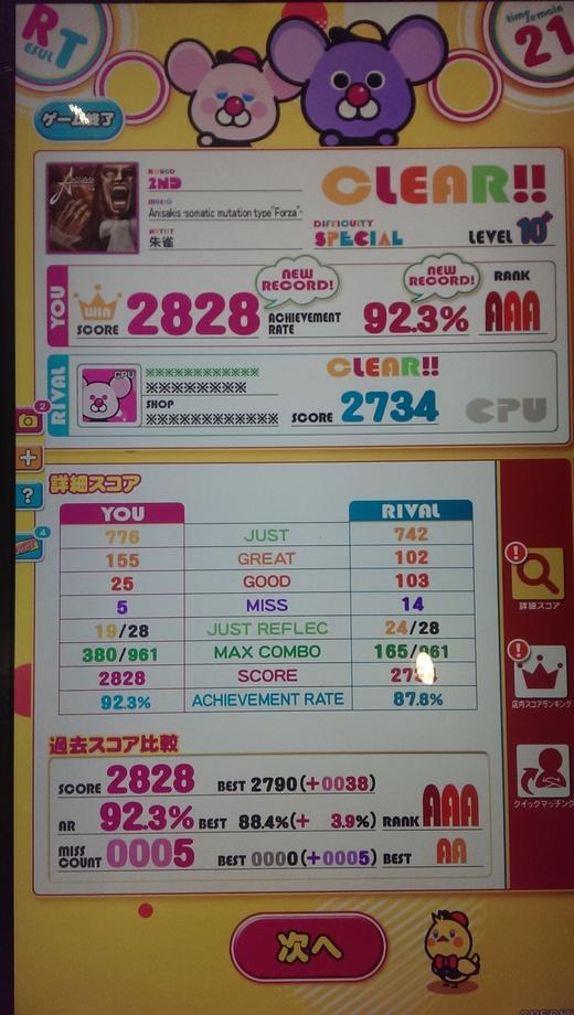 f0019846_25004.jpg